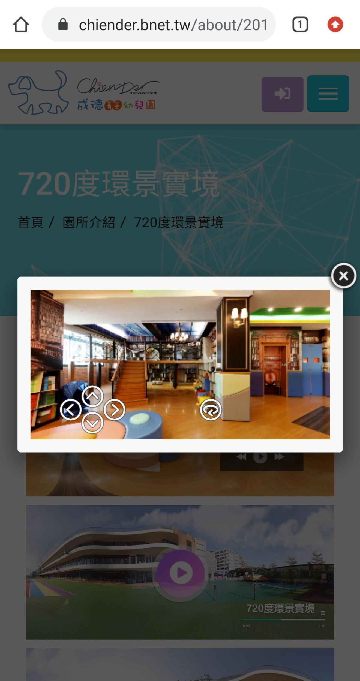 screenshot_20201219-180243_chrome